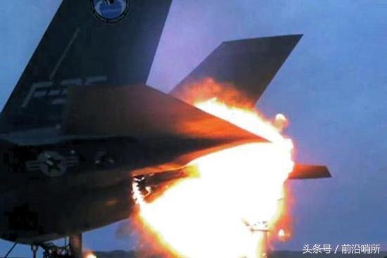 图为击伤的F-35隐身战机