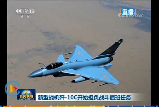 中国国产航母海试前 新闻联播曝光两款新武器(图)pp助手正版激活失败