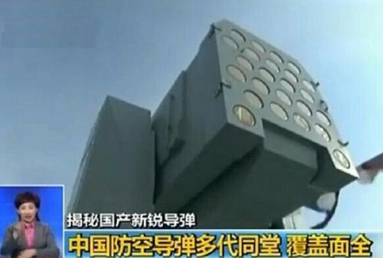中国战舰已装备两代近程舰空导弹 都是亚洲最强