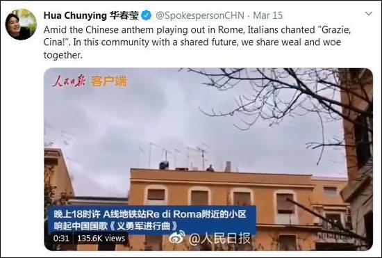 华春莹、赵立坚两位发言人遭网络黑暗势力攻击(图1)