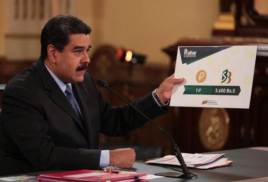 委内瑞拉与实现经济复苏推出