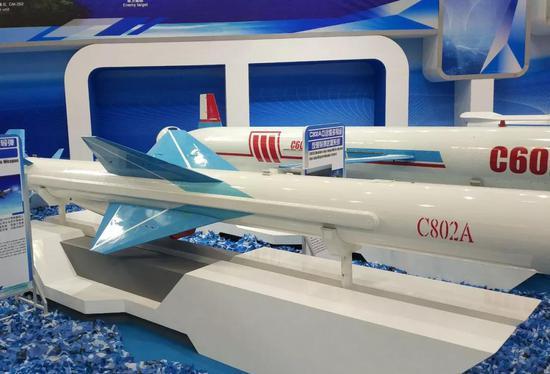 图注:C-802A反舰导弹