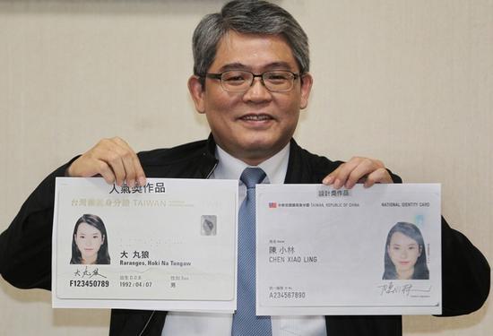 """台湾""""内政部长""""花敬群手持两个设计方案(图自台媒)"""