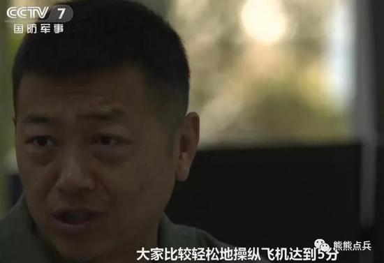 合乐娱乐场网址_副区长被点名批评!番禺区大山西涌三级河长因失职被问责