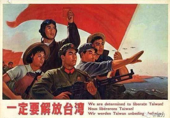 """解放军为什么叫解放军 """"台独""""心里没点数吗?"""