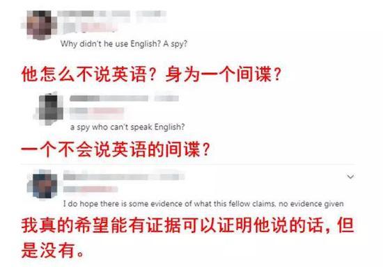 豪利直营网站 此行不为鲈鱼鲙,钓者自爱名山入剡中...