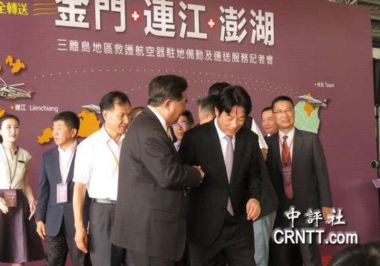赖清德与金门县副县长吴成典同台出席活动