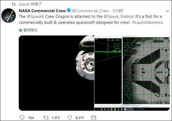 美国SpaceX龙飞船2号与国际空间站完成对接(图)