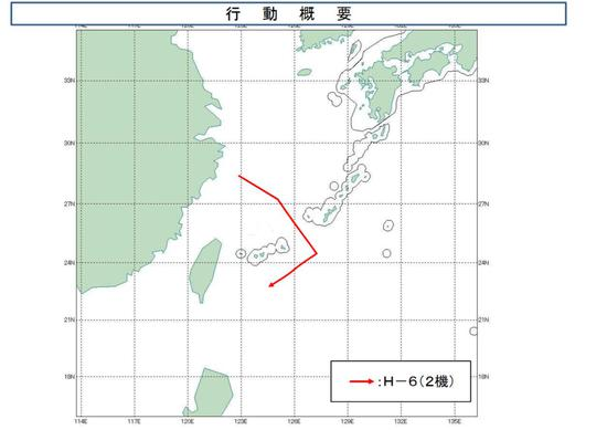 日本方面公布的解放军行动路径图 图片来源:统合幕僚监部