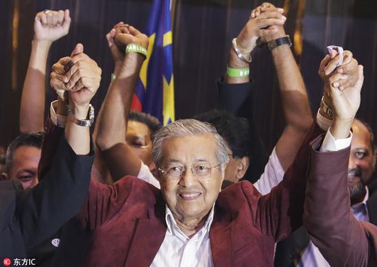 马来西亚新总理或要对中国投资开刀 德媒:不必当真