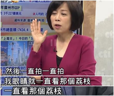 台湾gdp与大陆比较_常修泽 创新立国战略导论