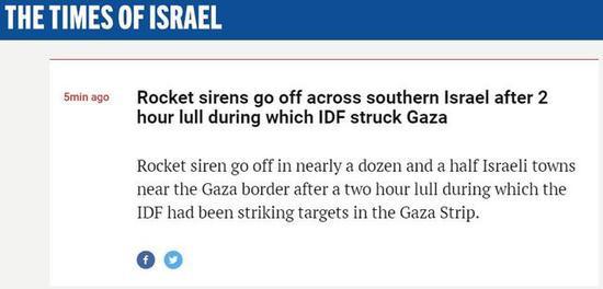 以媒:加沙地帶被空襲后 以色列南部響起火箭彈警報
