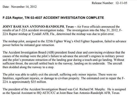 ▲2012年F-22机腹着陆事故的调查报告,飞行员全责