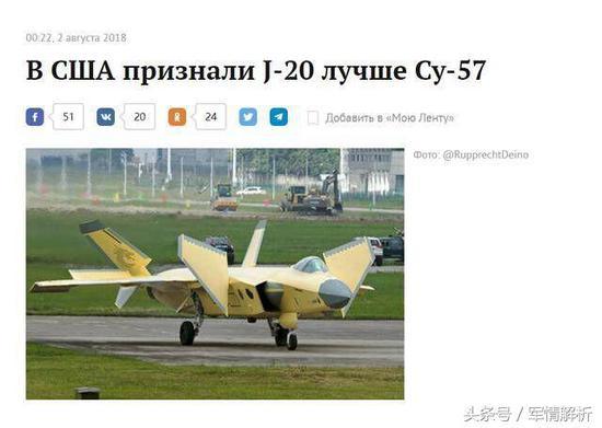 (俄罗斯媒体的报道)