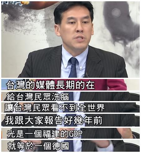 台湾  gdp_台湾身份证图片