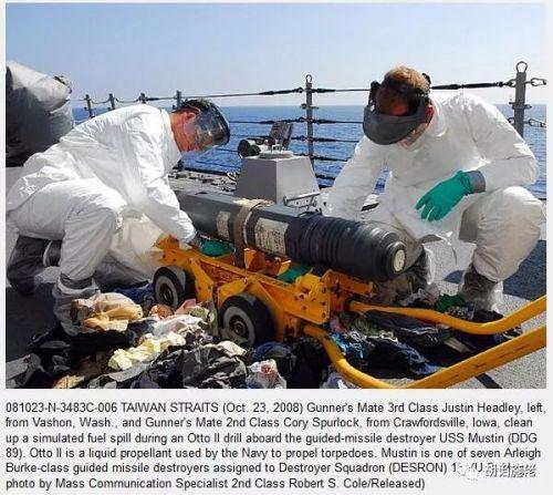 ▲隨手一搜,發現2008年的一次美國海軍驅逐艦穿越臺灣海峽