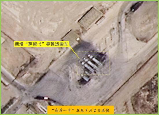 伊朗布什爾機場新增導彈運輸車