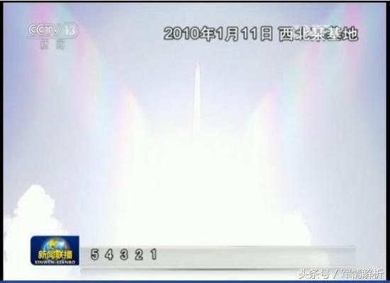 图为红旗-19导弹首次进行中段拦截试验