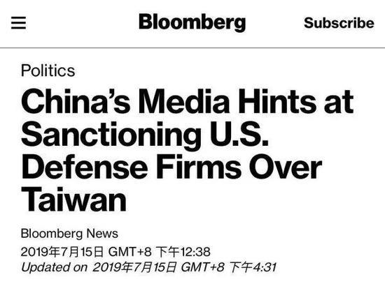 听说可能上中国制裁名单 这家美国企业求生欲满满