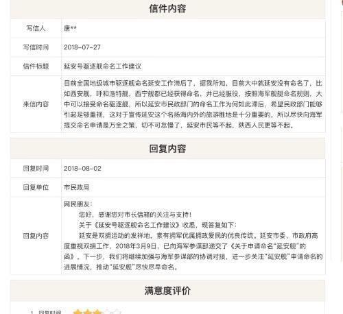 中国新战舰将命名延安号 055大驱与052D舰最有可能