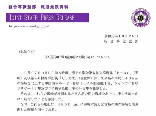 博锐娱乐平台 - 新京报:用金箍监测学生走神 该测的是决策者脑洞