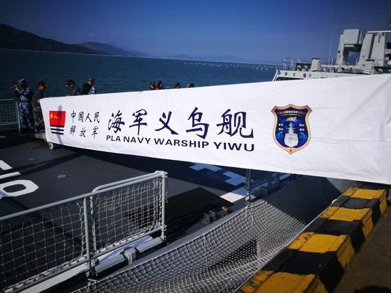辽宁舰为何用千吨小舰护航 配两套拖曳声呐技术超美