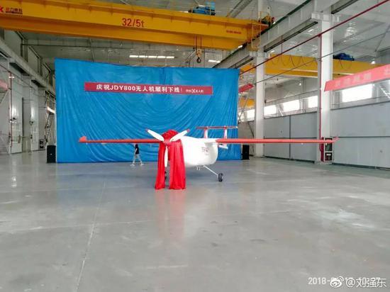 刘强东宣布大胆计划:京东正研运20级别超重型无人机