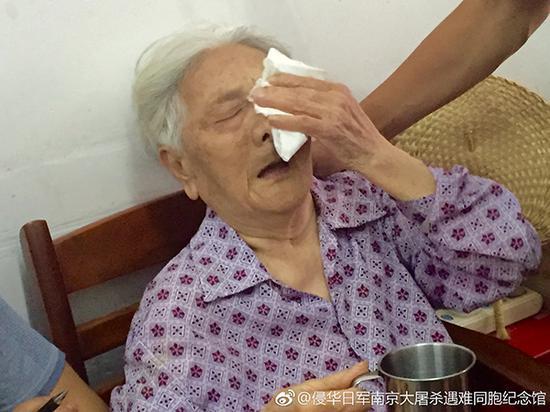 中国94岁老人控诉日军暴行 强烈要求把经历公诸于世