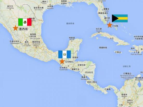 """分析称,当时巴拿马与台湾""""断交""""时,就显示出美国在中南美洲影响力减弱"""