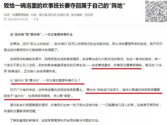 葡京最新手机版_古城镇人大代表到辖区视察《村规民约》落实情况
