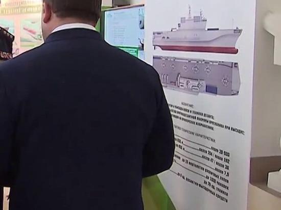 普京看俄两栖攻击舰方案表情严肃 自造不如向中国买