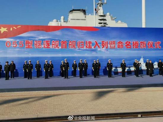 """055大驱服役仪式上的""""航母背景板"""" 为何又改回原"""
