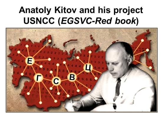 要不是因为内斗 互联网可能要轮到前苏联发明了