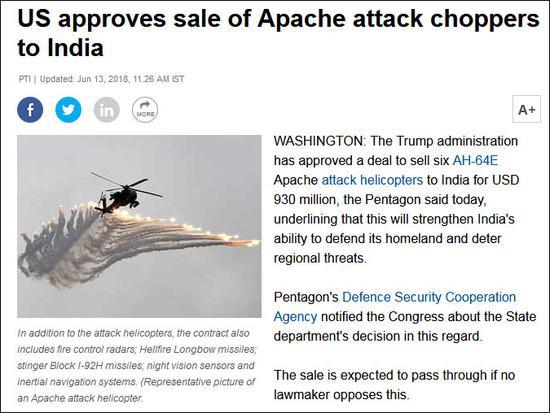 印媒:美将售印度阿帕奇直升机 应对中国军事部署
