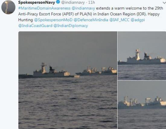 印军:印度50艘军舰正24小时监视中国海军护航编队赛奇so网址