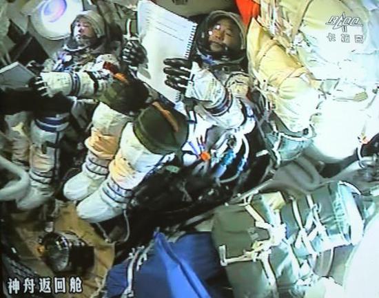 德宇航员想当我神舟飞船副驾 苦学中文到山东培训2周