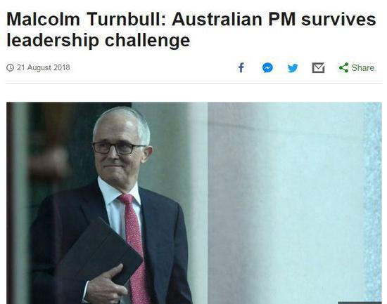 成天惹中国人讨厌的澳国政府崩了 英国人的评价太毒剑灵妖魔耳环哪里出
