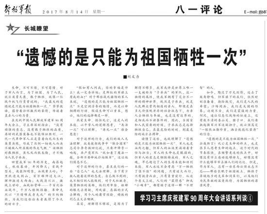 经纬娱乐手机版官网 - 海尔智家股份有限公司关于海尔集团公司向公司子公司增资暨关联交易的公告(上接D39版)