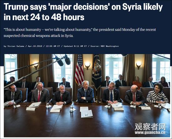 """特朗普回应""""化武袭击"""":48小时内决定是否打叙利亚"""