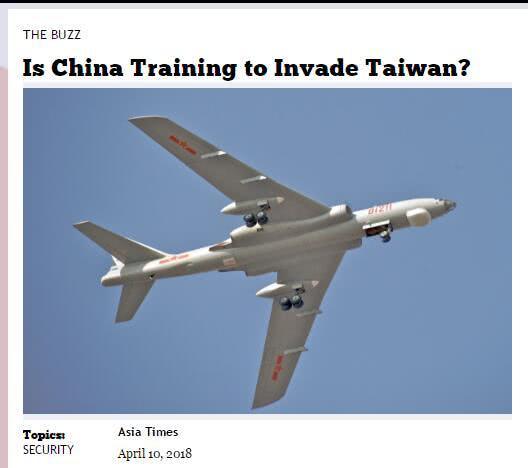 美称解放军战机针对台湾地形专门演训 或为武统准备布衣官道燃文