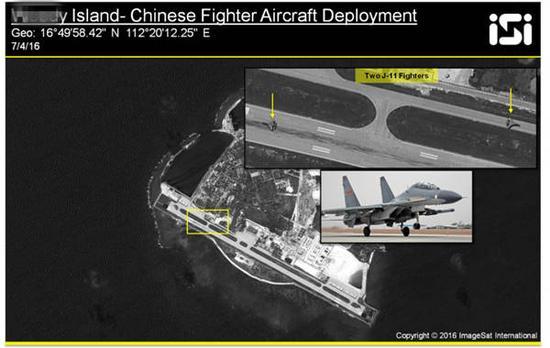 美国媒体:庞贝发表南海声明后,4 J-11进入永兴岛(图) 4 J-11现在