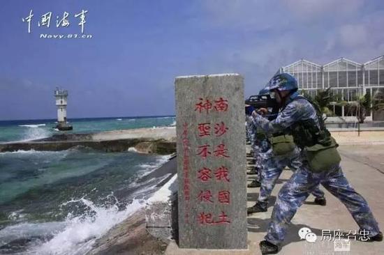 张召忠:美军机直逼我黄岩岛 如何反制?