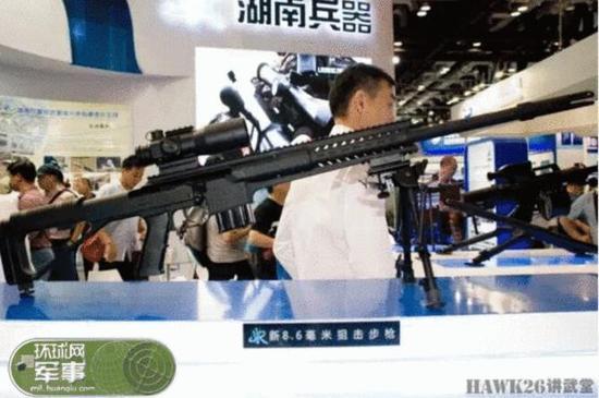 原文配图:湖南兵器展出的新8.6mm狙击步枪。