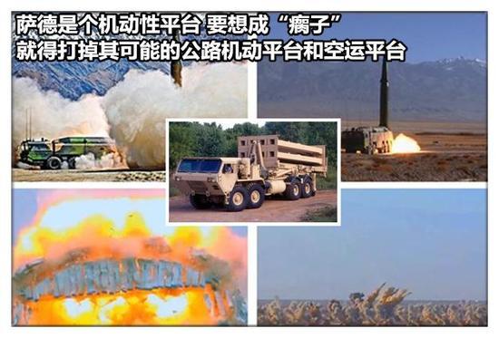 美国绝无可能主动撤出萨德:中国此时展示火箭军靶场就是明确讯号