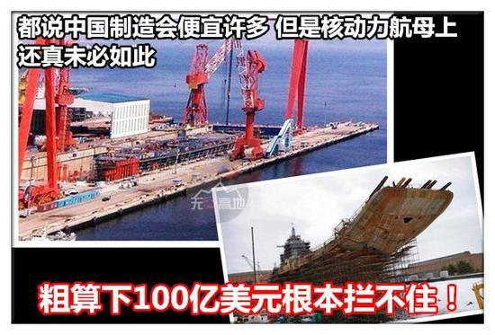 印度为何情愿接盘俄十万吨核航母?因为换中国去造至少也得要百亿