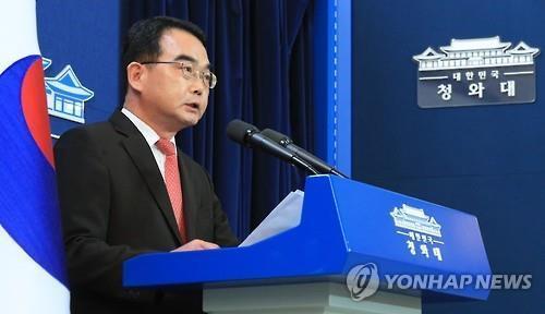 阅读更多关于《韩国总统府竟妄称:我国应为萨德入韩否决朝鲜》