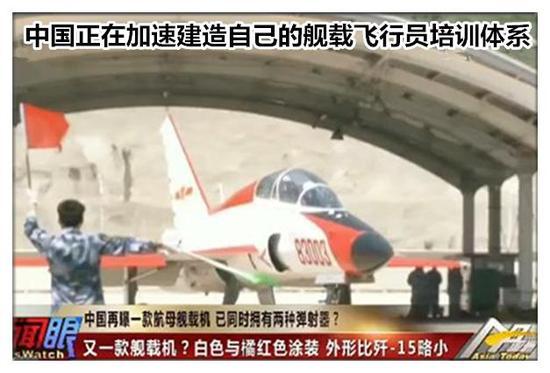 中国现只有24架歼15却要装备3艘航母?俄专家批媒体不用操心
