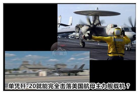 俄媒赞歼20上舰可击落美国主力舰载机:无非想催生T50舰载版