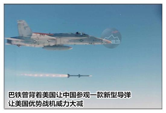 巴铁曾背着美国让中国参观一款新型导弹 让美国优势战机威力大减