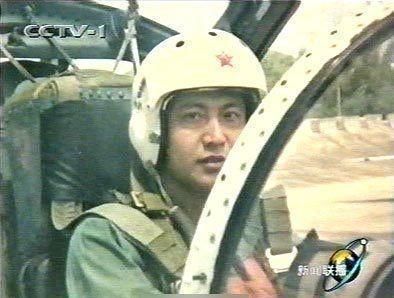 王伟烈士生前所在部队入驻永兴岛机场